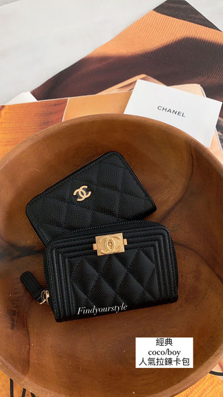 Chanel耐用經典小皮件⭐️⭐️⭐️