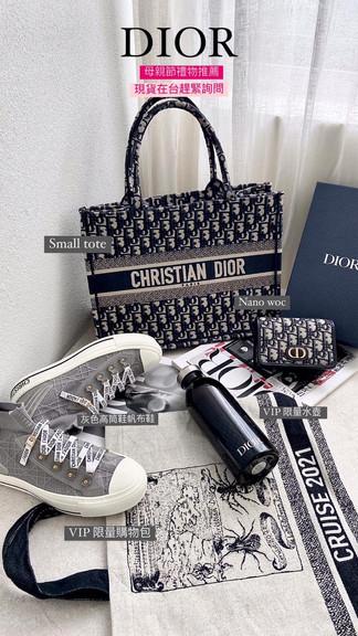 Dior 客訂美物👈🏻母親節推薦款現貨在台不用等趕緊詢問❤️