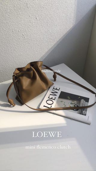讓Loewe帶你找回迷失的少女心🥰  可肩背 可手拿 超好搭配❤️