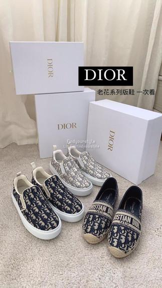 上腳一雙不會出錯的Dior美鞋!