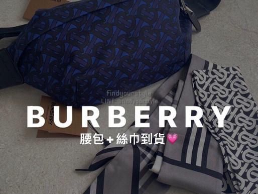 Burberry腰包+絲巾到貨分享😽😽🎉
