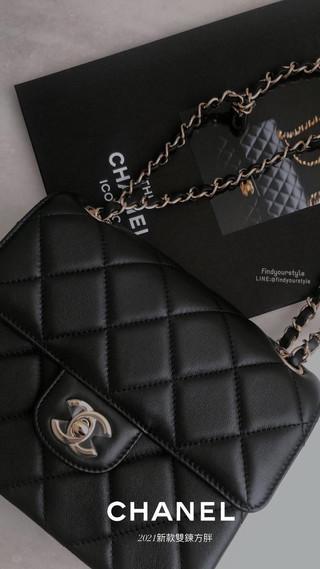Chanel 2021新款方包 肩背、斜背一次搞定❤️