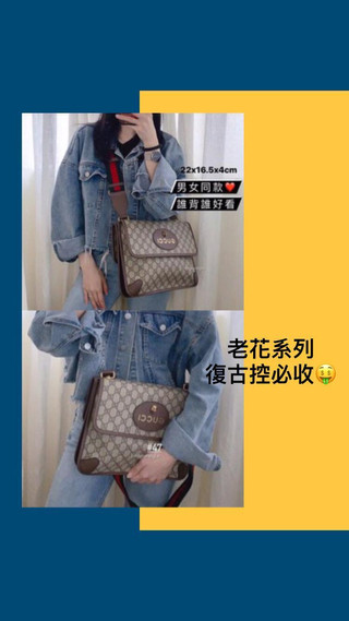 現貨美包推薦🧚🏻♀️❤️ 兩款可帥氣又可甜美的包💖🥺