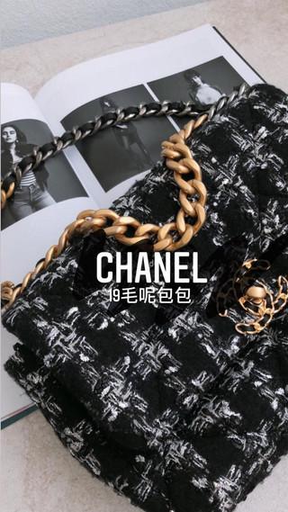 氣質取勝Chanel毛呢19
