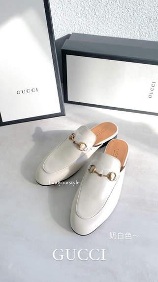 Gucci涼鞋+拖鞋大集合 一起看個夠❤️