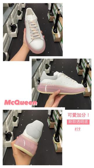 想要腿長就想到MCQUEEN 鞋💕多種新款上架❤️想要與眾不同就從這邊挑選✨