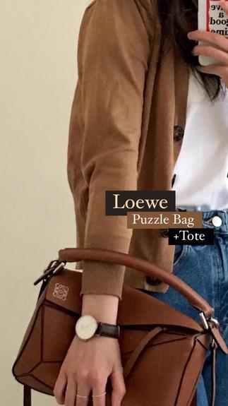 Loewe mini puzzle + Tote❤️歐洲新款一次到齊❣️