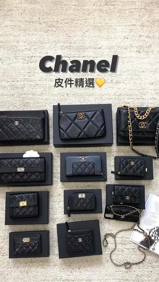 Chanel 皮件到貨精選🔥🤍
