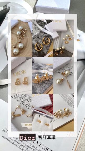 Dior飾品水噹噹⚡️客訂+最新款趕緊圈圖詢問 🔥