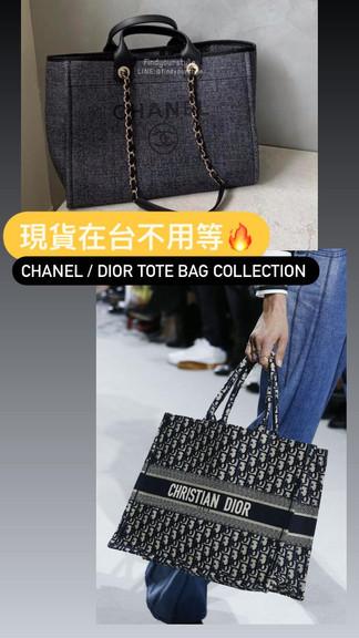 Chanel / Dior托特包精選 立即下單立即出貨🥰🥰🥰