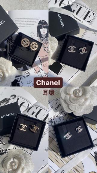 Chanel 母親節客訂飾品到貨🔥