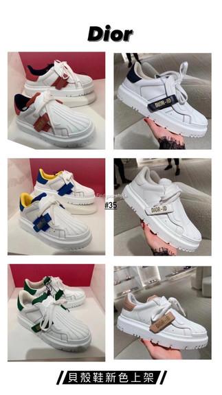 Dior美鞋連線採購中💕想找休閒/長腿款通通有尺碼齊全等您來許願🛍