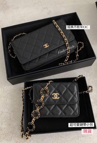 Chanel coco鏈條小包💕特殊鍊袋設計✨可愛度升級荔枝皮耐用不怕傷最重要的是限量必須搶下🔥