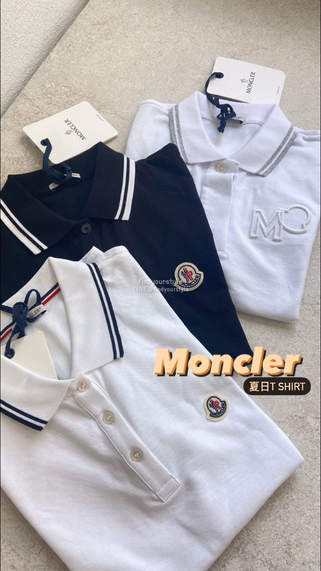 Moncler 夏日T shirt 最新到貨🌞