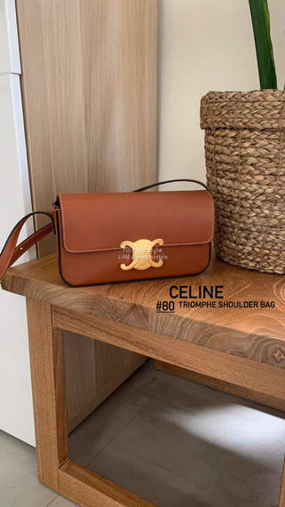 2021🆕✨ Celine凱旋腋下包 美美到貨分享🙈