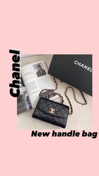 現貨不用等🔥2021 Chanel春夏新款金屬handle 包包 強勢抵台🤍