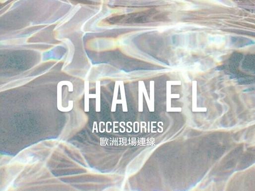 Chanel最新歐洲飾品連線💥💥