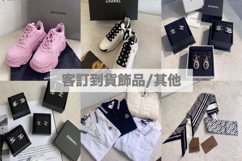 【精選客訂到貨】NEW 2021.9.1 -7 飾品/鞋子/其他