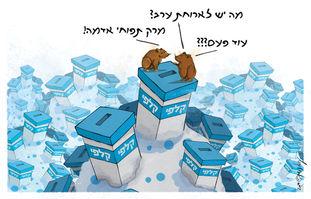 Paradox_Elections.jpg
