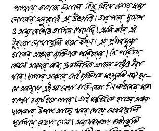 Témoignage_tagore_handwriting2.jpg