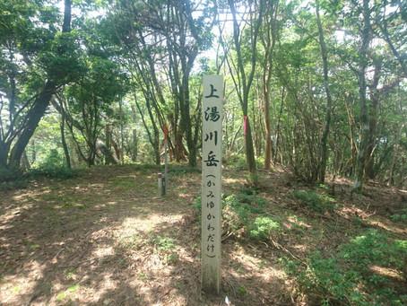 有田川町最高峰!