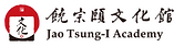 JTIA logo_horizontal.png