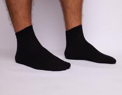 Maxi Sneaker Plain Unit