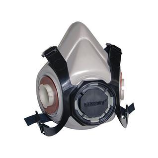 Gerson 9200 Respirator Face Piece
