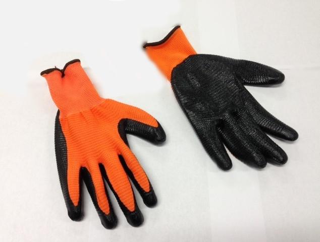 Ultimate Grip Hi-Vis Gloves