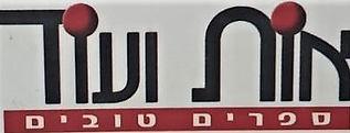 לוגו1.jpg