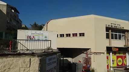 מרכז צעירים.JPG