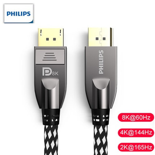 Philips Display Port 1.4 Cable 1.5M 8K Support