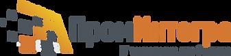 логотип проминтегра исправлен.png
