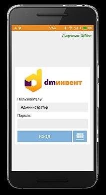 Tel_DMI_new.png