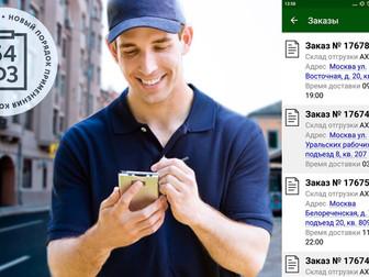Онлайн-кассы для курьеров интернет магазинов