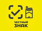 xregistracija-v-is-markirovka-tabaka-i-s