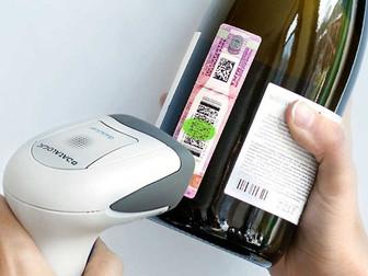 ЕГАИС 3.0 или помарочный учет алкоголя: что это и как отразится на рознице?