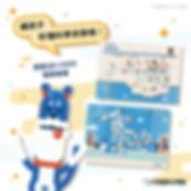 海報宣傳圖_v3.jpg