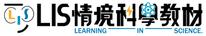 LIS_logo_con.png