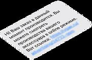 СМС2 копия.png
