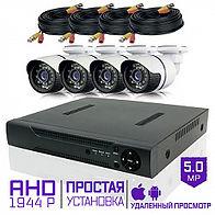 KIT-C504HD_F.jpeg