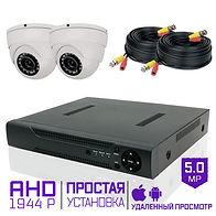A502HD1.jpg