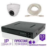 kit-A501IP.jpg