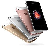 Купить IPhone в Кирове