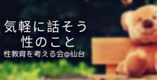 くま0_edited_edited.jpg