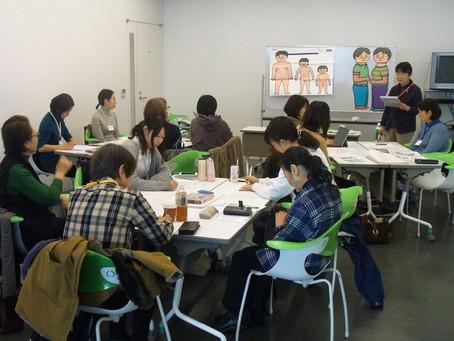 2019-12-01 性教育を考える会@仙台