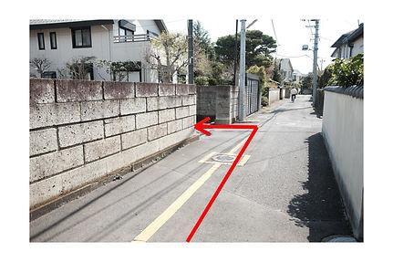 左手に住宅が並びますが、『6軒目の住宅(島野様邸)を過ぎた先』に塀に囲まれたマンションが見えますので左折し、進みます。