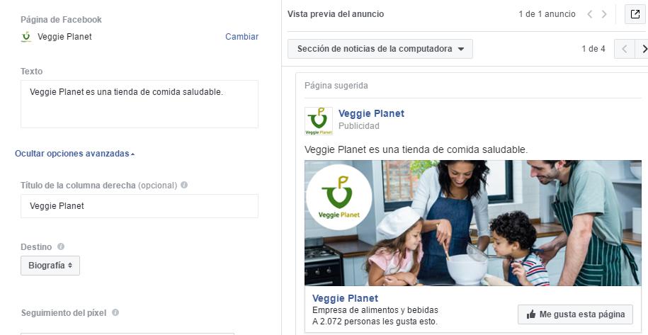 """Paso para Crear un Anuncio y Sumar Seguidores en Facebook N° 4: """"Diseño y Texto"""""""