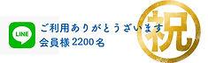 20200106_KpSqFmdB.jpg