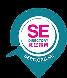 SE Directory Logo Final-01.png